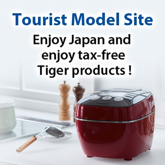 Tourist Model Site Enjoy Japan and enjoy tax-free Tiger products !