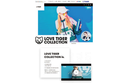 LOVE TIGER COLLECTION