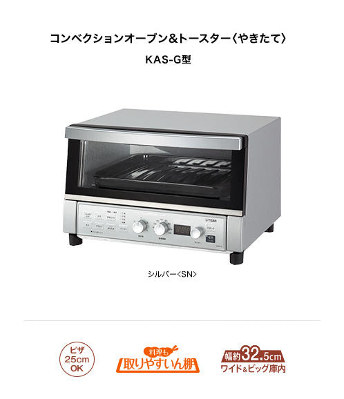 と コンベクション は オーブン これ1台でなんでもできる! テスコムの低温コンベクションオーブンはコンパクトキッチンの最適解【家電製品レビュー】
