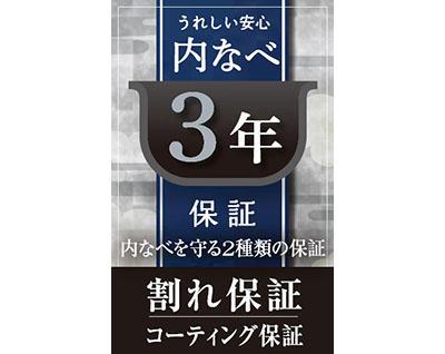 jph_a2_guarantee.jpg