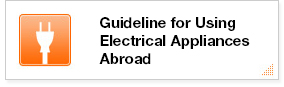 Guideline for Using Electrical Appliances Abroad